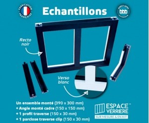 echantillon-magasin